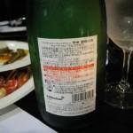 第7回「知識ゼロからのワイン講座」南大沢ハイボール酒場_20120725_23
