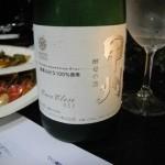 第7回「知識ゼロからのワイン講座」南大沢ハイボール酒場_20120725_22