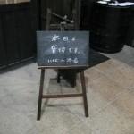 第7回「知識ゼロからのワイン講座」南大沢ハイボール酒場_20120725_01