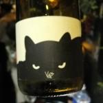 第6回「知識ゼロからのワイン講座」南大沢ハイボール酒場_20120627_15
