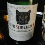 第6回「知識ゼロからのワイン講座」南大沢ハイボール酒場_20120627_10