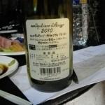 第7回「知識ゼロからのワイン講座」南大沢ハイボール酒場_20120725_28