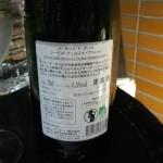 第7回「知識ゼロからのワイン講座」南大沢ハイボール酒場_20120725_17