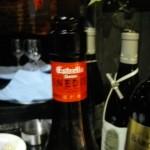 第7回「知識ゼロからのワイン講座」南大沢ハイボール酒場_20120725_11