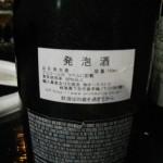 第7回「知識ゼロからのワイン講座」南大沢ハイボール酒場_20120725_08