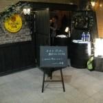 第6回「知識ゼロからのワイン講座」南大沢ハイボール酒場_20120627_01