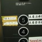 寿美吉 東久留米店 かきあげそば、ジュウジュウ音がする