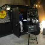 第8回「知識ゼロからのワイン講座」南大沢ハイボール酒場