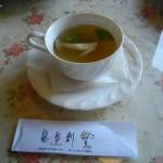 レストラン龍杉創(りょうざんそう)コース料理 カップスープ