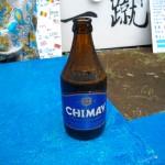 Shimay Bleue シメイ ブルー 藝祭のサッカー部の露店で飲む