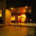 ラ ルーチェ LA LUCE da Matsuzaki del 2003 [府中市]
