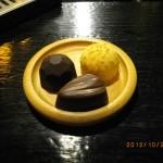 ベルギーチョコレート [ハイボール酒場 南大沢]
