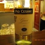 ガヴィ 2010 ピオ チェーザレ Gavi 2010 Pio Cesare[イタリアワイン] [ラ ルーチェ]