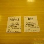 ネギたま牛めし並(380円) 豚汁変更(100円)