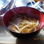 八杯汁 豆腐のお吸い物