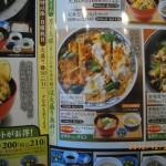 かつ丼と小うどんセット(ランチタイム943円)[夢庵 府中押立町店]