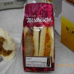 たいめいけん 洋食屋メンチかつ&ナポリタンサンド298円[ファミマ]
