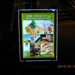 カステルモーラ [羽田空港2タミ5F 南側]