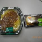 ファミマで残業食 大盛りミートソースとデミグラスハンバーグ