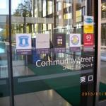 帝京大学病院のコミュニティストリートは病院らしくない