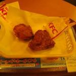 甘辛カリカリチキン おいしいけど+(プラス)20円はどうかな?[ケンタッキーフライドチキン]