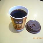 朝っで~す! コーヒーで~す! 電車乗り遅れました~!