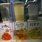 みっくちゅじゅーちゅ(ミックスジュース) [Honey's Bar 新秋津店]