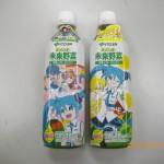 ぽっぴっぽー 野菜ジュース 初音ミク【買いました!】