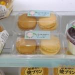 キャラメルマカロン(ビター・ミルク)210円