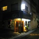 ミートソース700円+大盛150円[麺蔵(めんくら)]
