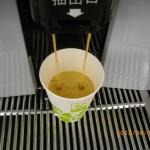 カウンターコーヒーがセール中なので100円