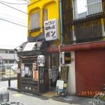 昭和の香りが色濃く残る珈琲店。 ボン サイフォン珈琲の店[新秋津]
