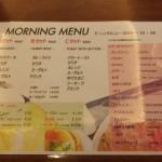 朝からカレーライス モーニング(Bセット600円)