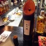 「紫野 和久傳(わくでん)」青竹の日本酒
