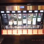 GOSS銀座のワインディスペンサー(ワイン自動販売機)が新しくなっていた