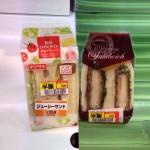 夕飯は半額サンドイッチ