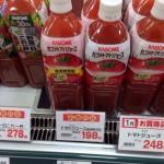 カゴメトマトジュース198円