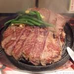 牛ランプステーキ 1.5ポンド 680g 1980円