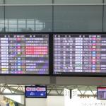 大雪の羽田空港 2014.02.08(土)第2ターミナルの様子
