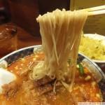 5、排骨担々麺(ぱいこうだんだんめん)大辛1000円
