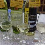 【白ワイン】島根ワイナリー バッカスで有料試飲