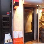 宮田屋酒店3階 まる(Maru)3F