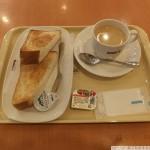 バス乗り遅れちゃったから、トーストと本日のコーヒーにジャムつけて!