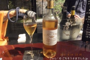 Chateau Rieussec 2004 / シャトー・リューセック2004 [Musee(ミュゼ)]