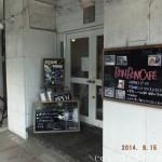 豚ロース肉のステーキ 熟成ニンニクしょう油風味 670円 [ボンボンカフェ(Bon Bon Cafe)]