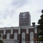 シェフおまかせコース7020円(税込) [La Tour(ラトゥール)]