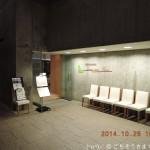ワイン会 [ルヴェソンヴェール南大沢] 三酒三品の会 2014.10.26開催
