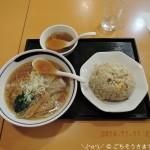お客様大感謝セール!! 醤油ラーメン+炒飯(大盛)