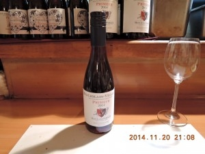 Marie-Louise PARISOT Beaujolais-Villages Primeur 2014 / マリー・ルイズ・パリゾ ボジョレー・ヴィラージュ・プリムール2014
