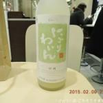 島根ワイナリー_甲州にごりワイン